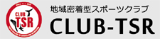 club-tsr-new-foot